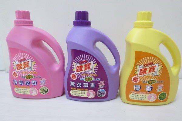 ╭*雲蓁小屋*╯【0243】歐寶環保強效洗衣精4000CC (台灣製造) 抗靜電洗衣精 天然洗衣精