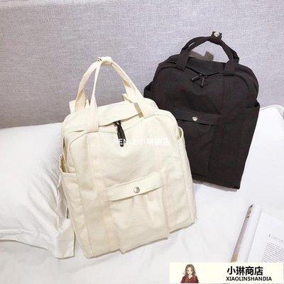 INS超火包書包女韓版簡約百搭CHIC高中學生背包潮雙肩包新款-LE小琳商店