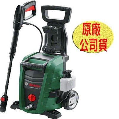 【五金專業工具】博世BOSCH 高壓清洗機 UA125