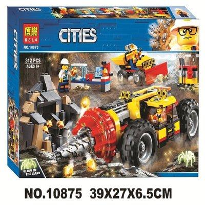 高積木 博樂10875 採礦重型鑽孔機 豪華城市礦場 挖礦機 CITY 非樂高LEGO60186