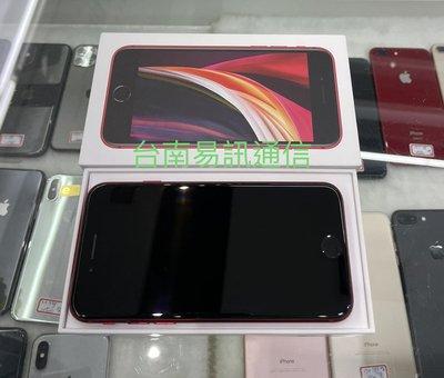 易訊通信~~ Apple iPhone SE 2 (2020) 64GB 紅色 電池89% 保固至2021/05/07