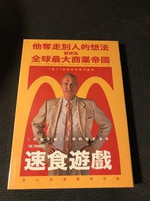 (全新未拆封)速食遊戲 The Founder DVD(得利公司貨)