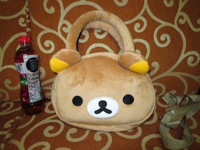 ///可愛娃娃///~正版授權超可愛的拉拉熊/懶懶熊頭型絨毛手提包~外出包~化妝包~可斜背---約25公分