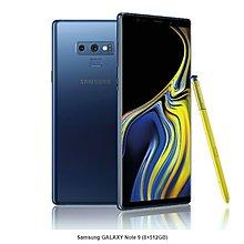 順達手機旗艦店Samsung GALAXY Note 9 (8+512GB)
