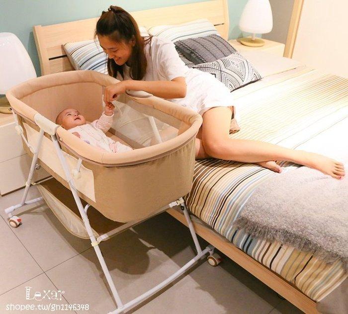 現貨! 嬰兒床便攜式簡易床歐式可折疊嬰幼兒多功能能安撫bb床帶蚊帳寶寶搖搖床帶蚊帳