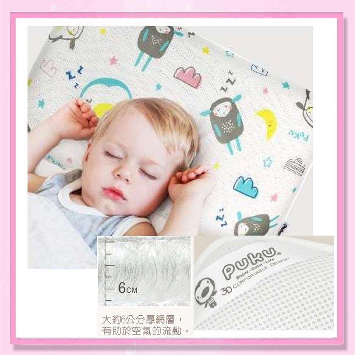 <益嬰房>藍色企鵝 Air成長型3D幼童枕 p33150 透氣水洗枕