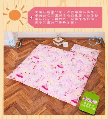 鴻宇兒童睡袋 防蹣抗菌-精梳棉/鋪棉兩用睡袋/粉色公主/粉紅象 美國棉授權品牌  台灣製