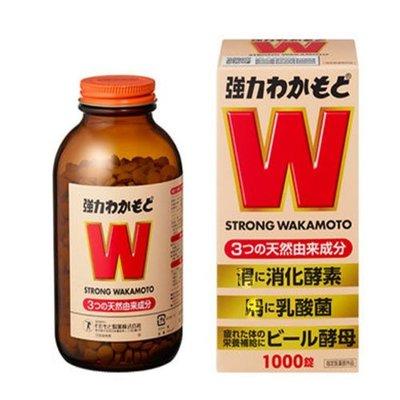 免運 現貨正品進口 日本WAKAMOTO益生菌消化酵素1000粒