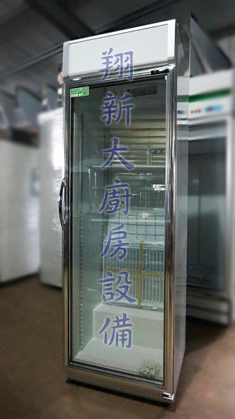 ◇翔新大廚房設備◇全新【瑞興 RS-S1014A(407L) 直立式單門冷藏展示冰箱】玻璃展示冰箱/櫃