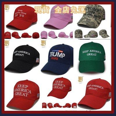 【PD帽饰】棒球帽 男女帽子 現貨特朗普帽子防曬川普美國總統大選暢銷棒球帽高質量定製logo PE7K