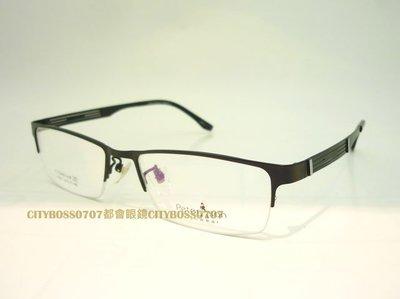 {都會眼鏡} 日本Peteson IP-TITANIUM 純鈦 半框光學眼鏡 精緻質感 一體成形鏡面 霧黑 A343