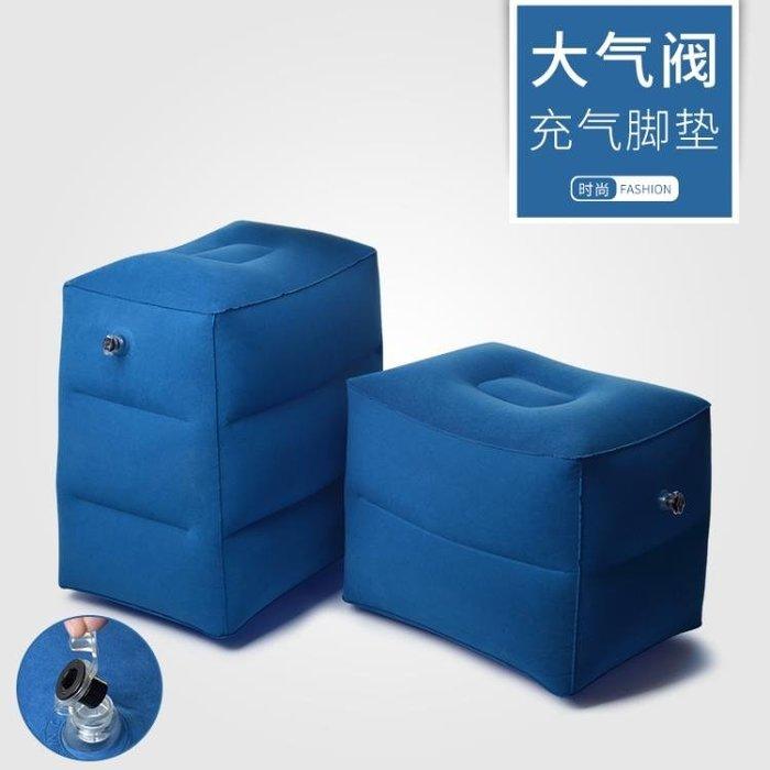 充氣腳墊火車后排睡覺枕頭用品車載足踏腳 BF2400