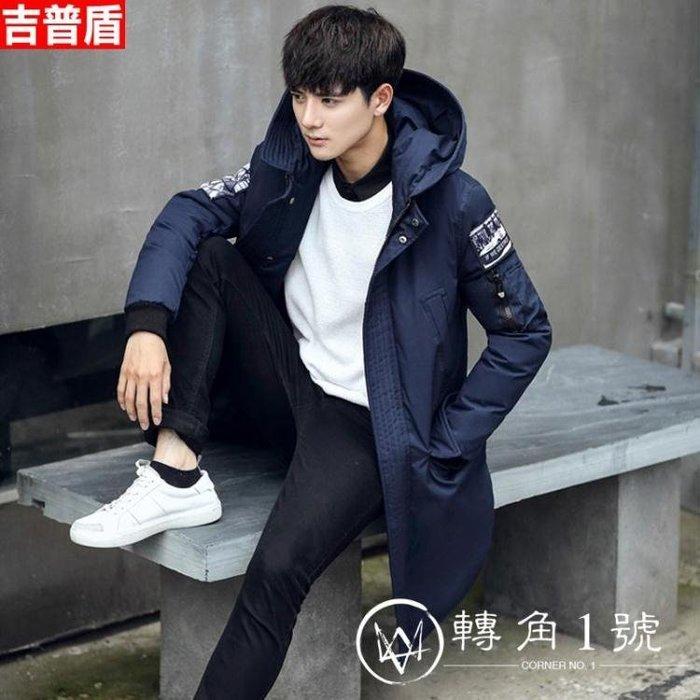 2018男士新款連帽羽絨服韓版修身中長款外套反季