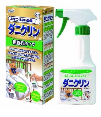 抗菌防蟎噴液
