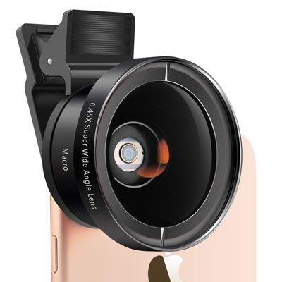 手機廣角鏡頭微距鏡頭二合一(2入)-52mmUV0.45x廣角12.5x微距手機鏡頭2色73pp400[獨家進口][巴黎精品]