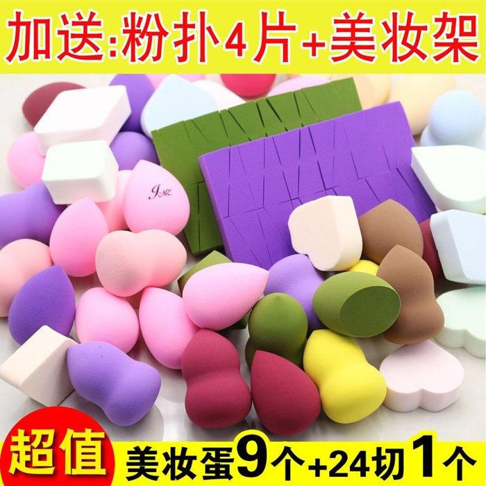 乾一葫蘆粉撲化妝海綿美容工具葫蘆棉彩妝斜切巨軟蛋美妝蛋干濕兩用