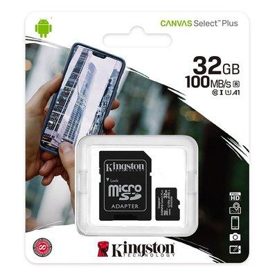含稅附發票 金士頓 Kingston 讀 100MB/s 32G microSDHC U1 C10 記憶卡 SDCS2