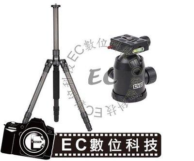 【EC數位】 LVG C-214C + YT-535  防水碳纖維三腳架  三腳架 腳架 攝影腳架 公司貨