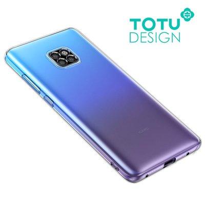 TOTU Mate20 Mate20Pro 手機殼 防摔殼 柔系列 HUAWEI