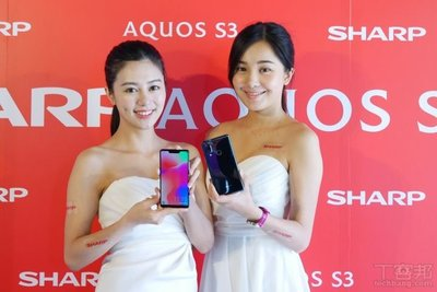 熱賣點 旺角實店 全新 Sharp AQUOS S3 夏普 Sharp AQUOS S3 64/128G