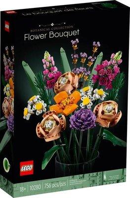 【樂GO】樂高 LEGO 10280 花束 Flower Bouquet 樂高積木 全新正版