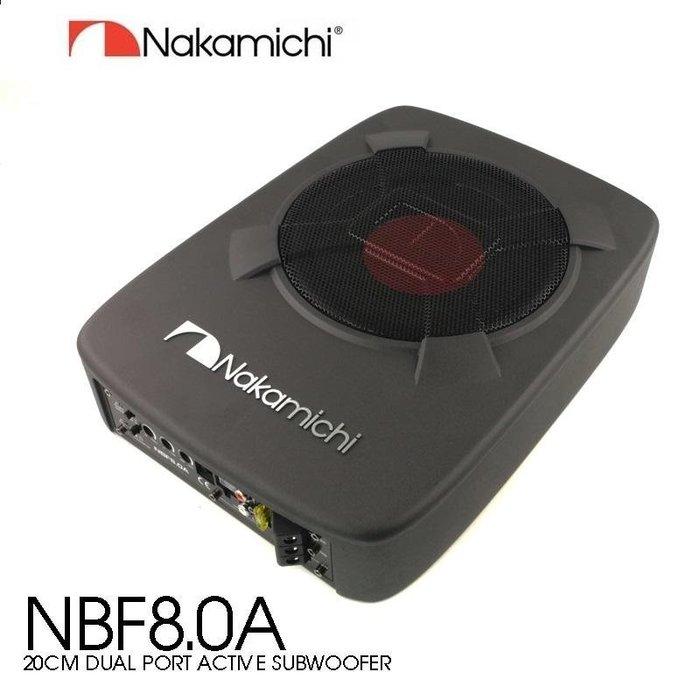 【全昇音響】日本 Nakamichi NBF8.0A 超薄型 主動式8吋超重低音 MAZDA3 5 6 CX5