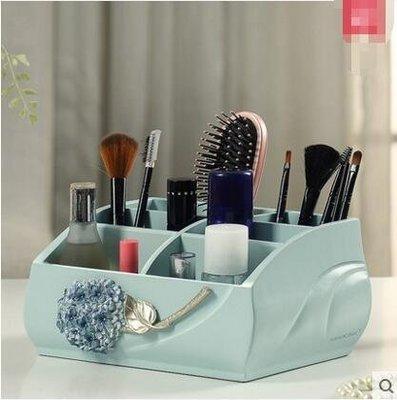 『格倫雅』歐式創意大號化妝品收納盒家用桌面客廳遙控器整理盒^15558