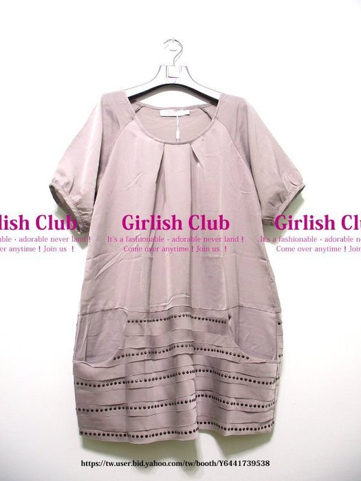 【Girlish Club】專櫃P&M時尚卯釘洋裝連身裙46號(m956)zara韓國sz貝爾尼尼iroo九一元起標