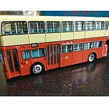 全新中巴中華巴士LF107丹拿珍寶102號線巴士模型