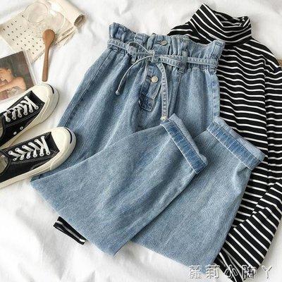 牛仔褲黑牛奶少女秋裝新款女裝韓版寬管褲女高腰顯瘦寬鬆春秋