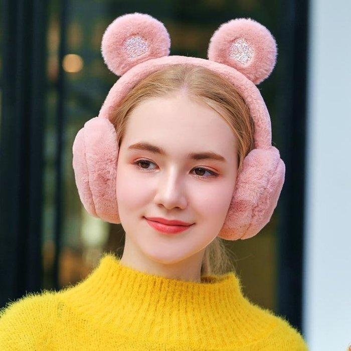 耳罩保暖女耳包耳套冬天兒童耳罩男女冬護耳耳朵套冬季耳捂子耳帽