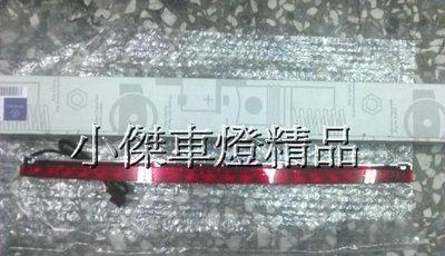 ☆小傑車燈家族☆全新BENZ 原廠零件W212專用LED第三煞車燈