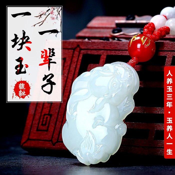 韓國Baby~?開光和田玉吸金貔貅吊墜玉石掛件男女情侶一對項鍊禮物飾品玉墜