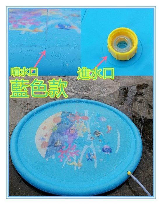 現貨加厚噴水墊草坪噴水游戲墊獨角獸噴水玩具兒童噴水游戲墊PVC噴水墊戶外兒童墊游泳池充氣寶寶戲水池加厚洗澡池火烈鳥水床