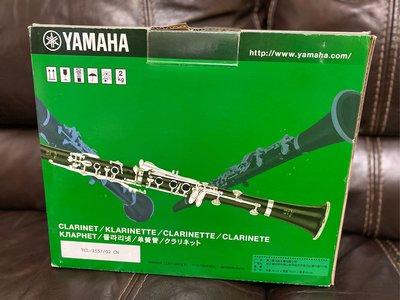 Yamaha 單簧管 YCL250 原盒 送單簧館一體盒