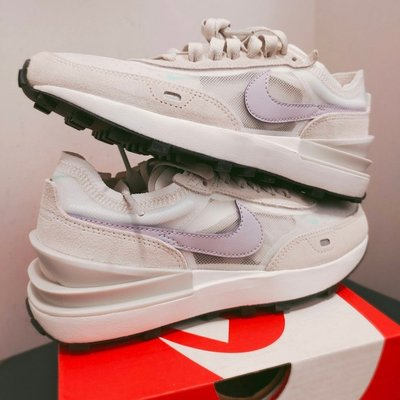 Nike Waffle One Infinte Lilac 米白紫  女款 DC2533-101