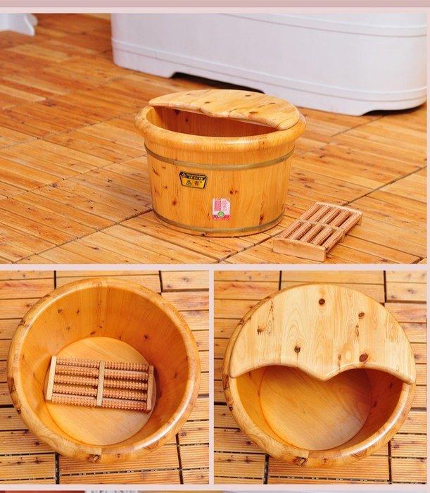東大門平價鋪   泡腳桶,柏木帶蓋洗腳木桶,26厘米高 加蓋子 加腳底按摩轉子