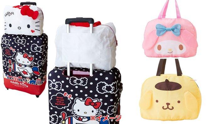 東京家族 kitty 布丁狗 美樂蒂 外出用旅行袋 購物袋