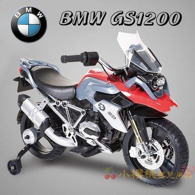 @小櫻桃嬰兒用品@寶馬BMW MOTO GS1200 原廠授權 兒童電動摩托車 電動機車【W348】請先詢問有無現貨 新竹市