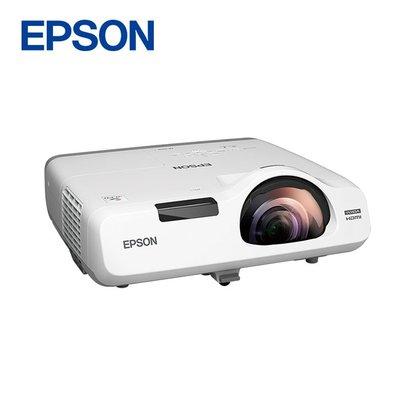 【妮可3C】愛普生 EPSON EB-535W 3400流明 WXGA短距超亮彩商用/教學投影機 公司貨  原廠三年保固