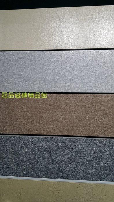 ◎冠品磁磚精品館◎國產精品-布紋石壁地磚(共四色) – 30X60CM