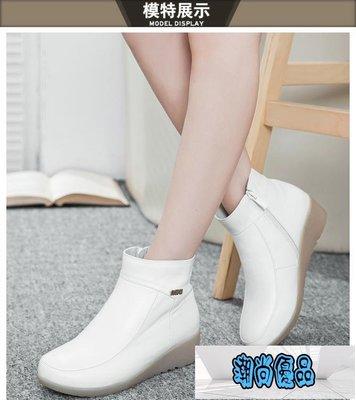 護士鞋冬季女白色加絨韓版保暖短靴醫院工...