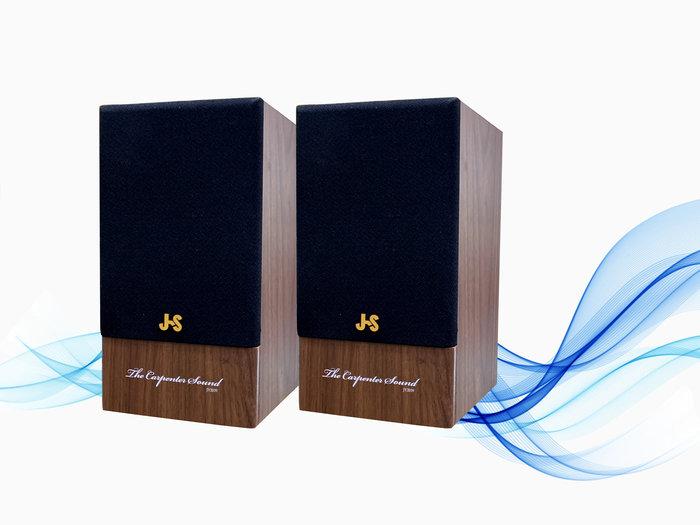 「小巫的店」實體店面* JY2039 兩顆木箱空喇叭/沙龍喇叭/俗俗賣