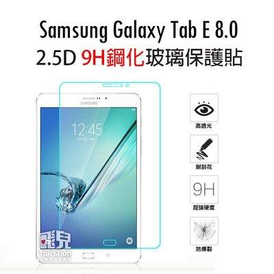 【飛兒】超防刮!Samsung Tab E 8.0 鋼化 9H硬度 玻璃膜 玻璃貼 超強硬度 抗刮耐磨 保護貼 T377