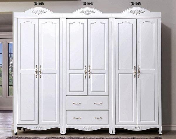 【DYL】莎蕾娜、伊迪絲8尺組合衣櫃、衣櫥(全館一律免運費)A系列-195P