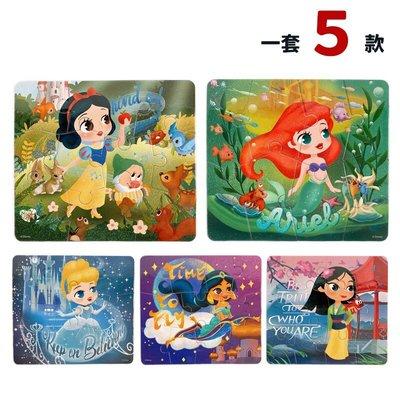 迪士尼公主拼圖 8片~12片拼圖 QFE01F/一盒入(定169) 小手拼拼圖盒 白雪公主 小美人魚 花木蘭 茉莉公主