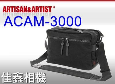 @佳鑫相機@(全新品)日本Artisan&Artist ACAM3000 相機背包(中型)Leica適用 可刷卡~免運!