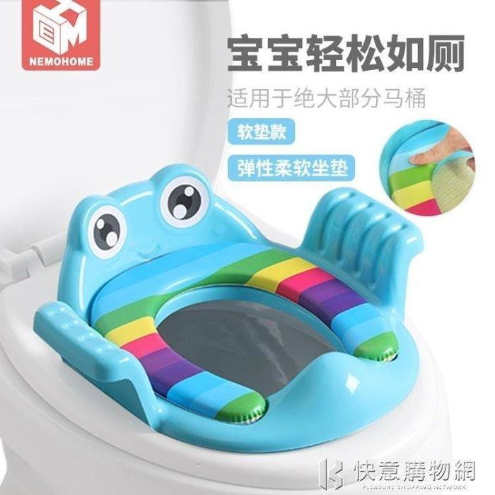 兒童坐便器加大號馬桶圈男寶寶坐便圈女小孩馬桶墊蓋嬰幼兒座墊圈 igo