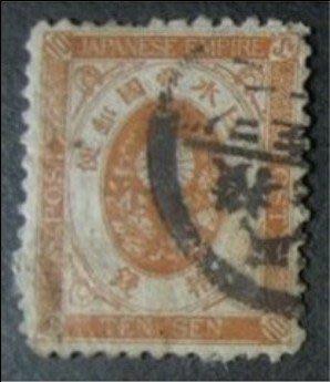 1888年大日本帝國New Koban郵票10錢