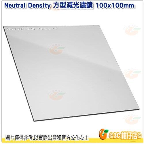 FORMATT-HITECH 100x100mm ND2 ND4 ND8 N16 ND64 方型減光鏡 公司貨 日本製